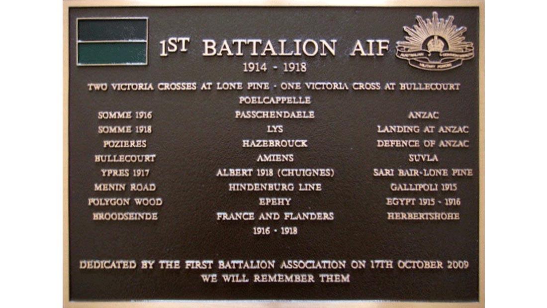 Gallery - Ist Battalion Cast Bronze plaque