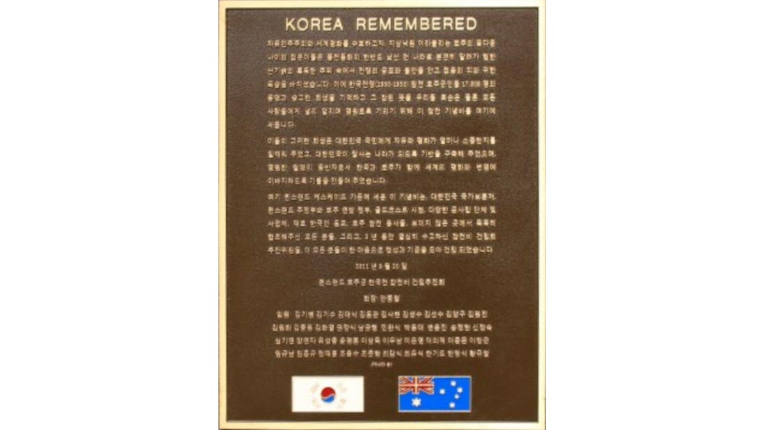 Gallery - Korea Aust 3